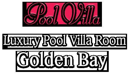 Luxury Pool Villa Room